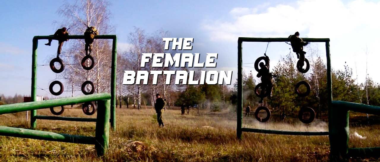 The Female Battalion